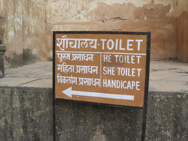 he toilet she toilet