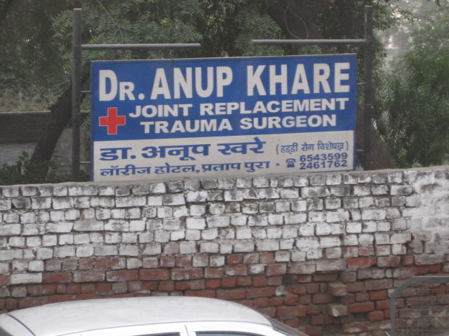 joint surgeon
