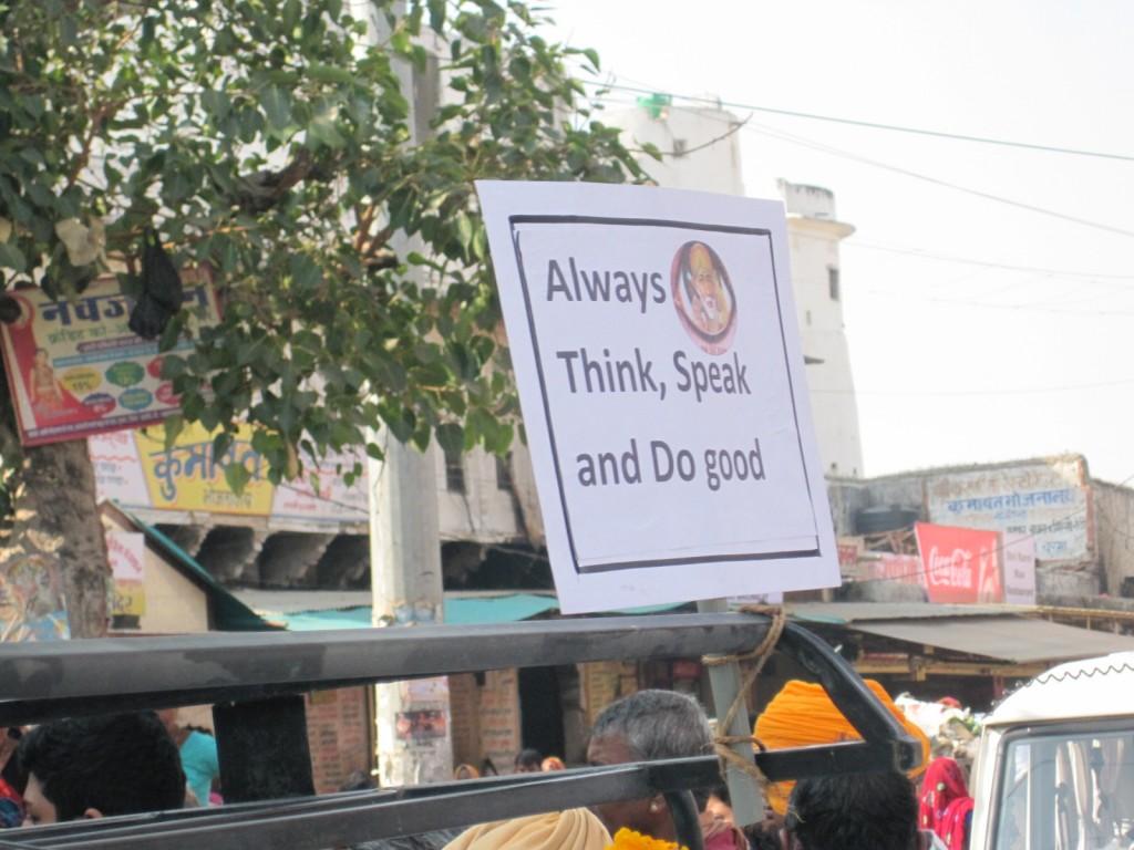 at Pushkar