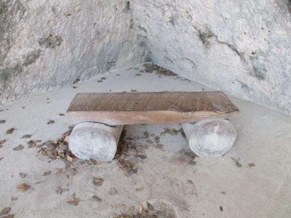 wood bench cu